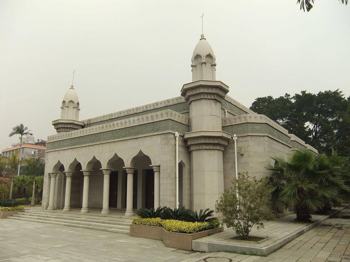 Mosque Wikipedia: Qingjing Mosque