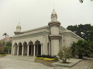 Qingjing Mosque - Qingjing Mosque