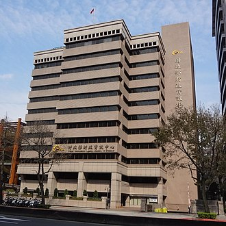 Ministry of Finance (Taiwan) - Fiscal Information Agency