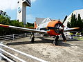 ROCAF T-28D 2833 Display at Aviation Museum 20130928b.jpg