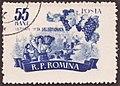 ROM 1955 MiNr1541 pm B002.jpg
