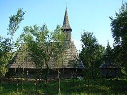 RO BN Salcuta wooden church 35.jpg
