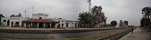 Dina, Pakistan - Image: Railway Station Veiw 2 Dina Distt Jhelum 2010