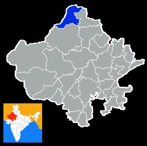 Sri Ganganagar district - Image: Rajastan Ganganagar district