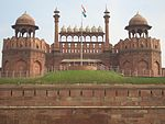 Red Fort, which includes Naubat Khana, Diwan-i-Am, Mumtaz Mahal, Rang Mahal, Baithak, Muthamman Burj, Diwan-i-Khas, Moti Masjid, Sawan and Bhadon, Shahi Burj, Hammam with all surrounding including the gardens, paths, terraces and water courses. Built 1638 - 1648 CE