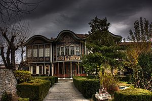 Plovdiv Regional Ethnographic Museum - The Plovdiv Regional Ethnographic Museum occupies the 1847 Kuyumdzhioglu House