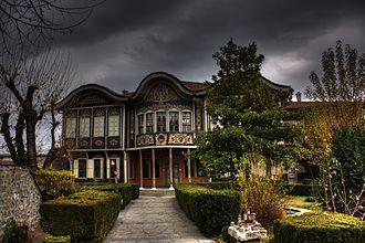 Plovdiv Regional Ethnographic Museum - The Plovdiv Regional Ethnographic Museum occupies the 1847 Kuyumdzhioglu House