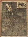 Relief map of Utah LOC 2005625336.jpg