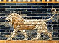 Relief on the Ishtar Gate, Pergamenmuseum 2.jpg