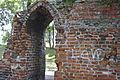 Relikty zamku wysokiego (2) stan z 2007.JPG