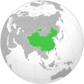 Republic of China orthographic projection excluding Outer Mongolia by ROC government after 2002.png