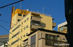 "Rikidōzan - Riki Mansion, Rikidōzan's expensive apartment in Japan, called ""The Mansion"", as it existed in October 2007."