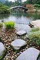 Ritsurin park15s3200.jpg