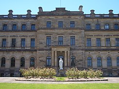 Riverview St Ignatius College 2.JPG