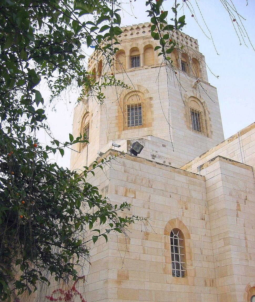 Rockefeller Tower Jerusalem