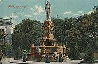 Rolandbrunnen in Berlin, c. 1914.jpg