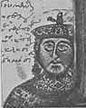 Romanos III miniature.jpg