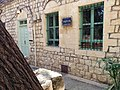 Rosh Pina, Israel 15.jpg