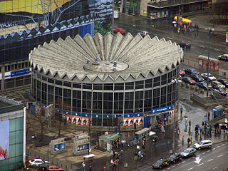 Rotunda (PKO) architectural structure