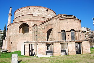 Thessaloniki - The 4th-century AD Rotunda of Galerius, one of several Roman monuments in the city and a UNESCO World Heritage Site