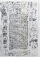 Rubbing Shi Ping Inscription Buddha.jpg