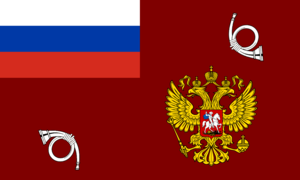 State Courier Service (Russia) - Image: Russia, Flag of bodies federal field chasseur communications 2001