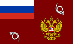 Russia, Flag of bodies federal field-chasseur communications 2001.png