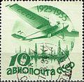 Russia Soviet Aircraft over Baku Petroleum Oil Fields 1933.JPG