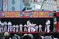 Ryukyu Matsuri in Shin-Nagata Oct09 045.JPG