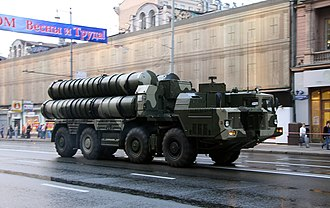S-300 missile system - S-300 anti-aircraft missile system at the Victory Parade, Red Square, 9 May 2009.