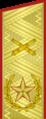 SA A-artil F9ChiefMars 1974v.png