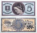 SK 5 korun slovenskych 1940.jpg