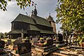 SM Sierakowice Kościół św Katarzyny Aleksandryjskiej 2017 (4) ID 640085.jpg