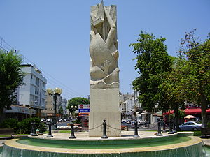 Struma disaster - Image: STRUMA memorial in Holon
