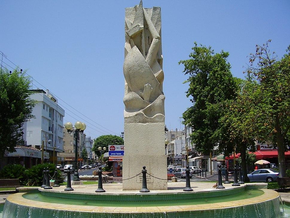 STRUMA memorial in Holon