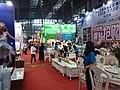 SZ 深圳 Shenzhen 福田 Futian 深圳會展中心 SZCEC Convention & Exhibition Center July 2019 SSG 109.jpg