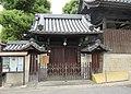 Saikyoji Temple Izumi City.jpg