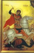 Saint-George-Grk-ikon
