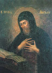 Saint Anatolius of Kyiv Caves.jpg