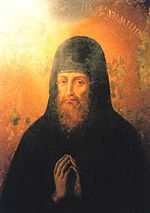 Saint Siluan of Kyiv Caves.jpg