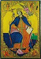 Saint Thecla, Lebanon (14 Century).jpg