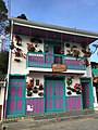 Salento, Quindio, Colombia - panoramio - Jimmy Gómez N (19).jpg