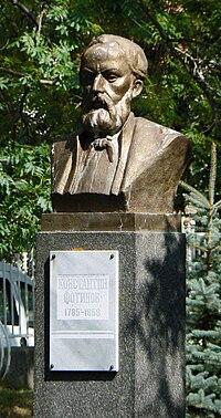 Samokov-bust-Konstantin-Fotinov.jpg