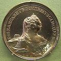 Samuel judin, elisabetta I di russia, arg, 1762.JPG