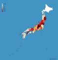 Sangaku Distribution of Japan.png