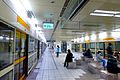 Sanhe Junior High School Station - platform - Dec 7 2013.jpg