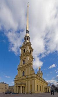 Одной из главных примет Петербурга является шедевр русского зодчества XVIII в. Петропавловский собор...