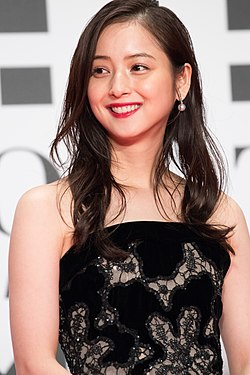 "Sasaki Nozomi from ""My Korean Teacher"" at Opening Ceremony of the Tokyo International Film Festival 2016 (32829966293).jpg"