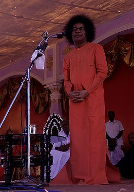 A color photo of Sri Satya Sai Baba