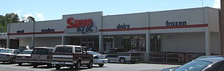 Save-A-Lot - Save-A-Lot store in Oxon Hill, Maryland